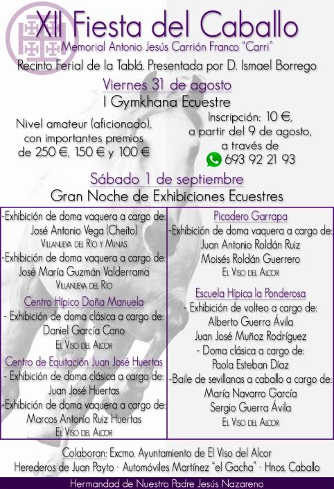 cartel2-fiestadelcaballo